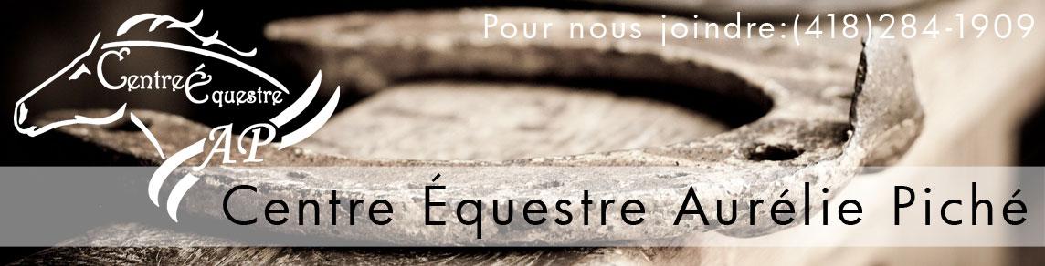 Centre Équestre Aurélie Piché